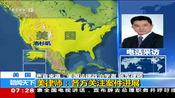 美国:哈佛大学招生涉嫌歧视亚裔案 美律师各方关注案件进展