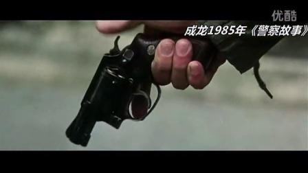 史泰龙《怒虎狂龙》模仿成龙《警察故事》片段