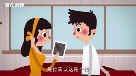 中国不同地区的离婚规律