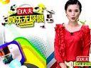 李宇春滑冰处女秀www.coppertonebb.com