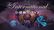 [Ti9 DOTA2国际邀请赛]小组赛A组 8月16日 PSG.LGD vs Newbee
