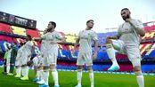 金沙js678.com巴塞罗那vs皇家马德里-西甲2019年12月18日预测