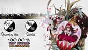 【Deemo】Heart of Witch (DEEMO Arr.)[Hard] Lv.10 100% All Charming