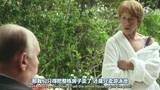 《希区柯克》中文预告 尖刀恐吓重温浴室惊魂画面