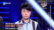 2019中国好声音《中国好声音》强强对决,张磊实力PK孙伯纶,竟被四位导师推荐双选?