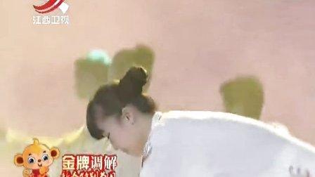 刚柔并济 金牌调解新春特别节目 20160209