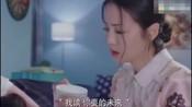 《国民老公》熊梓淇受伤 李芮溪甜蜜喂药-国语高清