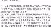 李子柒方面否认年入1.68亿 原因曝光后网友大呼:确实如此!