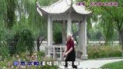 我的思念都是你 石丹峰 红蔷薇对唱