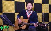 音药汇(吉他篇)第29期 常见的扫弦类型(1)