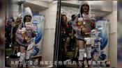 """32岁杨幂被制成""""娃娃""""出售,日本宅男哄抢,中国网友:太贵了"""