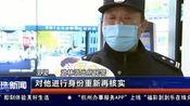 流浪汉路边吐血,民警将其送医后,揭开一桩20年前的命案!