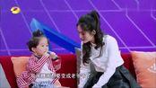 4岁萌娃赵煜上场就萌翻全场 拿糖画献礼 杨迪现场主持拜师行礼