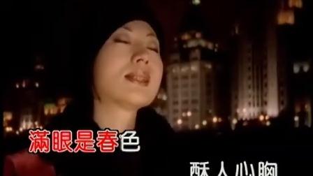 坣娜(堂娜,唐娜)MV《魂萦旧梦》