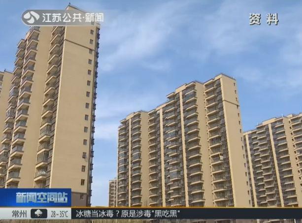 中国指数研究院 7月29城楼市成交同比降26% 一二三线城市均下滑