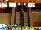 北京:闭馆四年国博重新开馆试运行