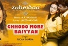 A.R. Rahman ft Richa Sharma - Chhodo More Baiyyan (Pseudo Video)