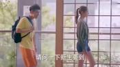 《甜蜜暴击》裴子添被关晓彤揍了,结果不但不生气反而趴地上很享受!
