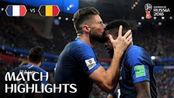 2018.07.10半决赛法国1-0比利时-俄罗斯世界杯集锦61