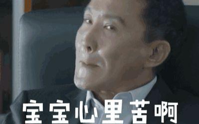【 人民 的 名义 】.com书记:我失职 我有错