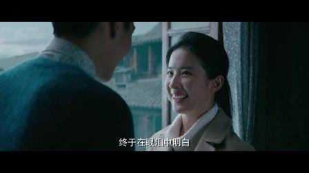 电影《致青春·原来你还在这里》宣传曲《后来》MV