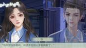 24p 橙光游戏【你如星般璀璨】简一宇线 2020.3.5
