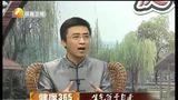 《健康365》 20130516 生气等于自杀_健康365_中国网络电视台