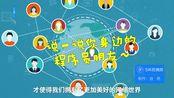 58同城发布程序员行业报告:超六成程序员未满25岁 10月24日