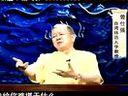 DVD2 曾仕强《中华文化的特质》名家讲坛
