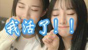 【戴莫ttl】9102年12.27是个普天同庆的日子啊啊啊!!!!2019 ( o) ( o)