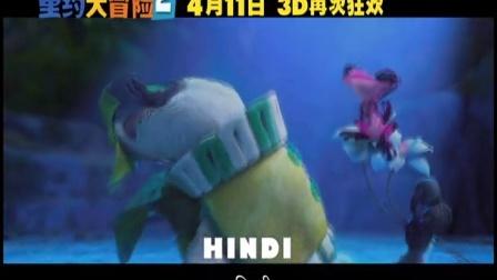 《里约大冒险2》乃吉尔神曲多国语言混剪版