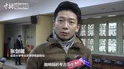 北京大学圆明园研究中心成立将助力圆明园文物数字化