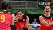 中国女排3比0胜意大利 赢里约奥运首胜共度晨光160809 高清
