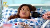 游客玩玻璃滑道冲破护栏摔下 1死6伤 6月5日 广西贵港