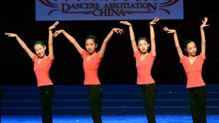 民族舞蹈《身韵组合》