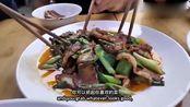 美食猎奇:老外带两位粉丝品尝四川美食,看到回锅肉坐不住了!