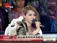 娱乐-20121123-谢娜化身御猫展昭