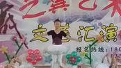 北阁璇舞飞扬舞蹈班2018年沧州舞之翼艺术馆汇演之海鸥飞翔
