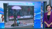 广东:男子醉倒街头 女孩撑伞守候半小时