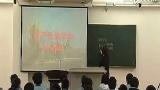 徐丰 《工业文明的前奏》复习课_锦州实验 视频