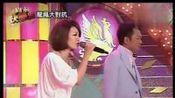周末快乐颂2012看点-20120707-袁小迪-谢宜君歌曲PK