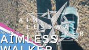 Aimless Walker(漫無目的的行走者) / *Luna feat.Rana【Progressive House】