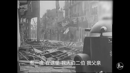 更上海 | 沪上豪门千金,年近九十重返昔日豪宅,游园惊梦满是泪