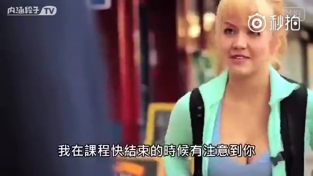男人为什么喜欢看女人的胸部,因为妈妈的呼唤[哈哈] http://t.cn/RaIQTpD