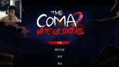 老午玩游戏-the coma2 Vicious Sisters 韩式2D校园恐怖游戏 part1 章鱼占领了学校!