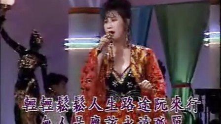 闽南语【海海人生】杨凯琪