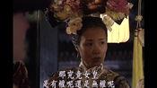 【走向共和】慈禧太后在颐和园宴请各国公使夫人,像她们打听各国立宪的情况