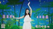 少儿舞蹈:《小白船》幼儿舞蹈少儿歌曲幼儿园律动六一儿童节舞蹈