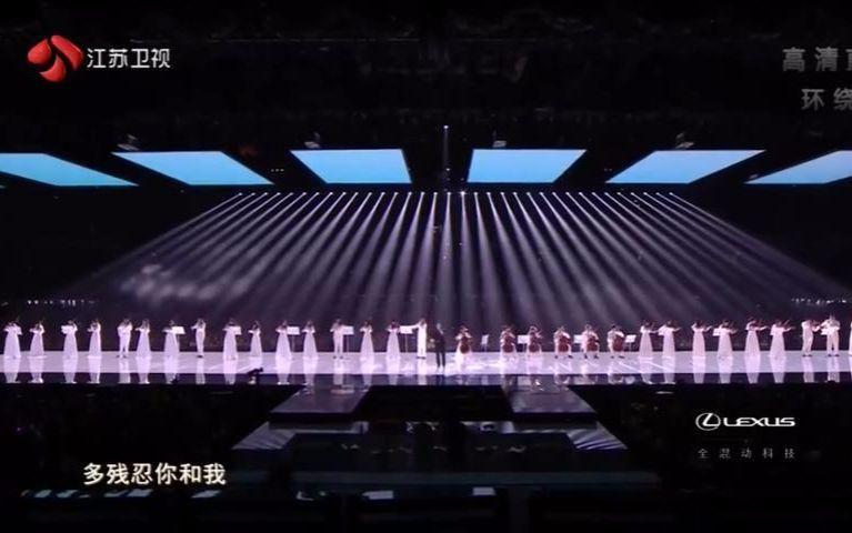 【江苏卫视跨年演唱会】 李健 《向往》《假如爱有天意》