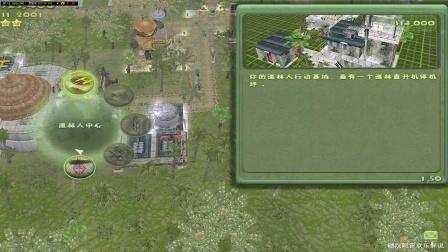 经典老游戏27期侏罗纪公园:基因计划经典恐龙模拟经营04期
